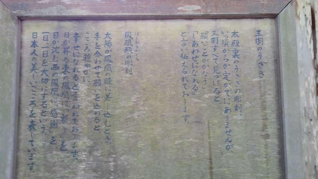熊野大社の歴史