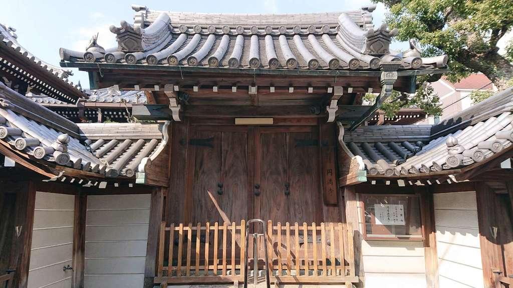 圓満寺の山門