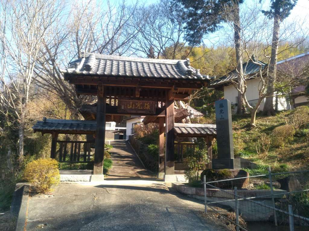 浄善寺の山門