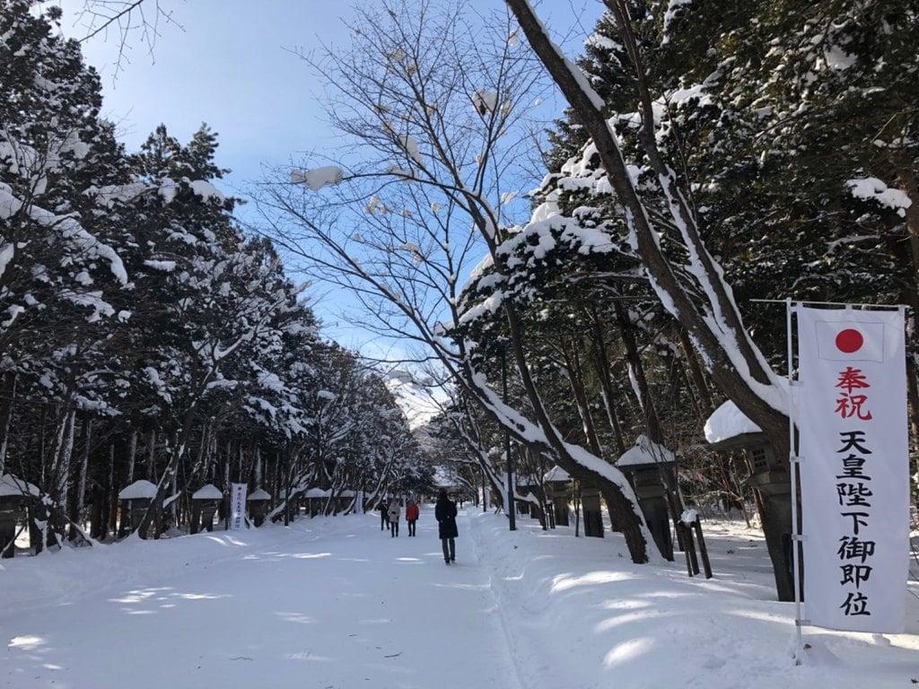 北海道神宮の建物その他