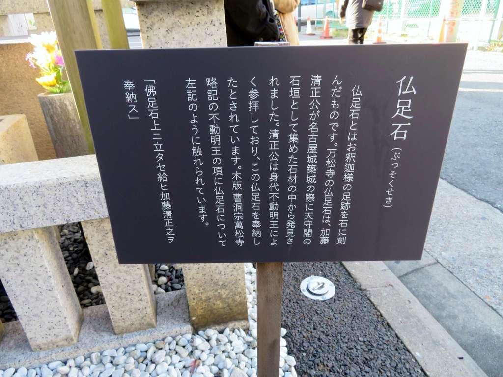 萬松寺の歴史