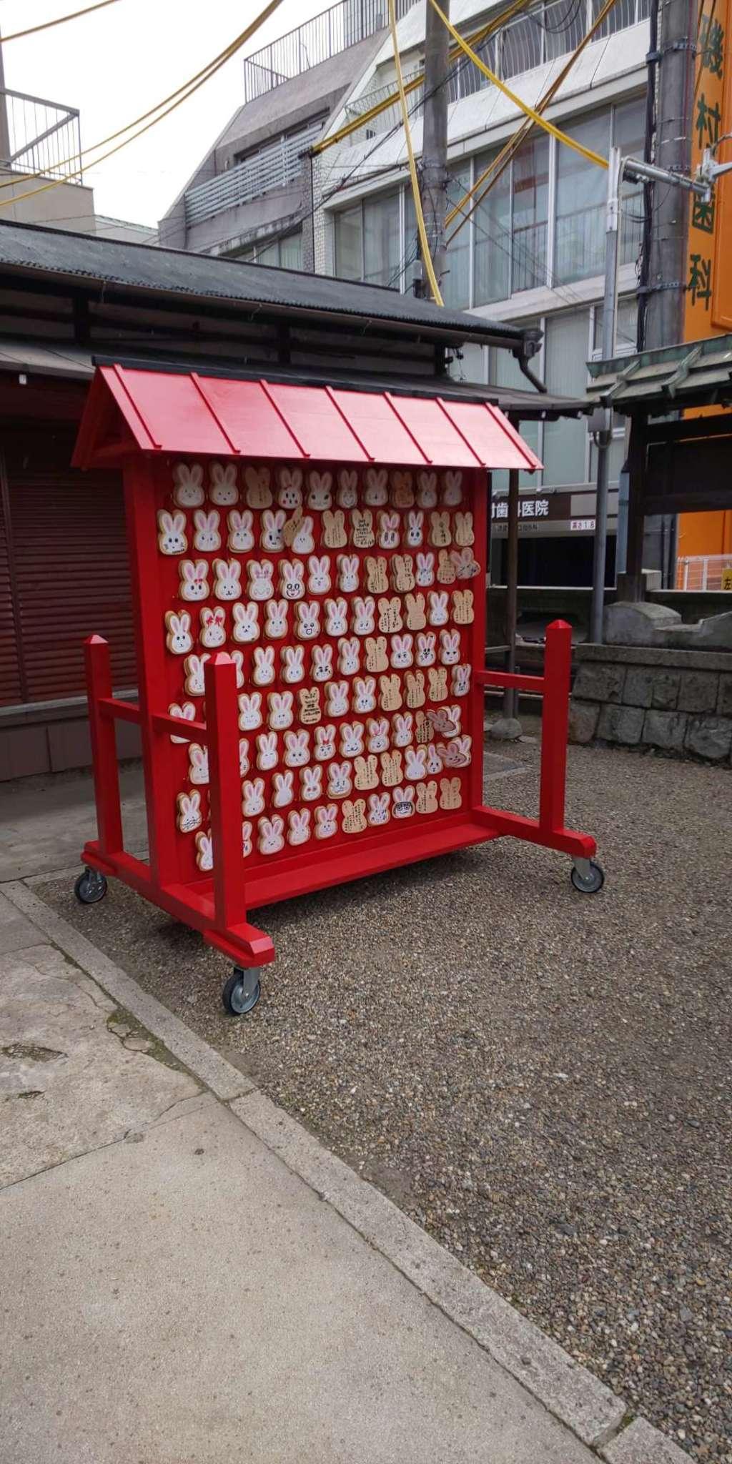 三輪神社の絵馬