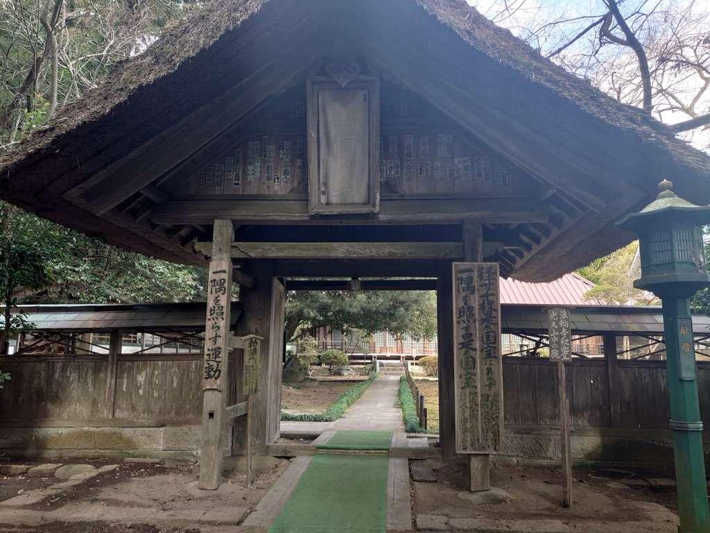 光丸山法輪寺の山門