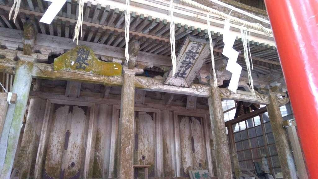 諏訪神社(宮城県)