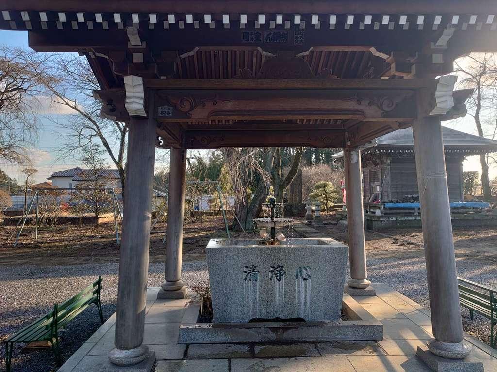 崇真寺(開運犬り切不動尊)の手水