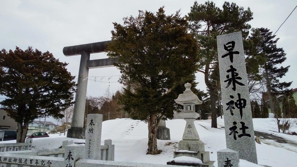 早来神社の建物その他
