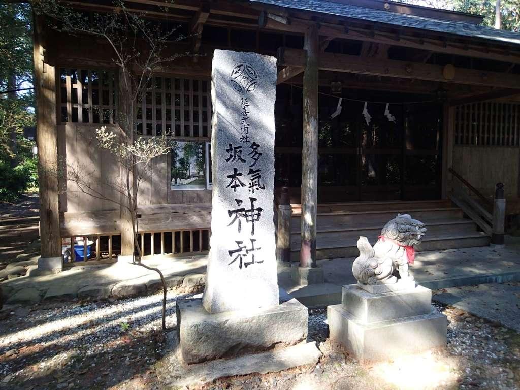 多気坂本神社の建物その他