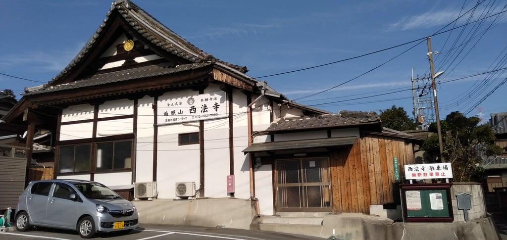西法寺の本殿