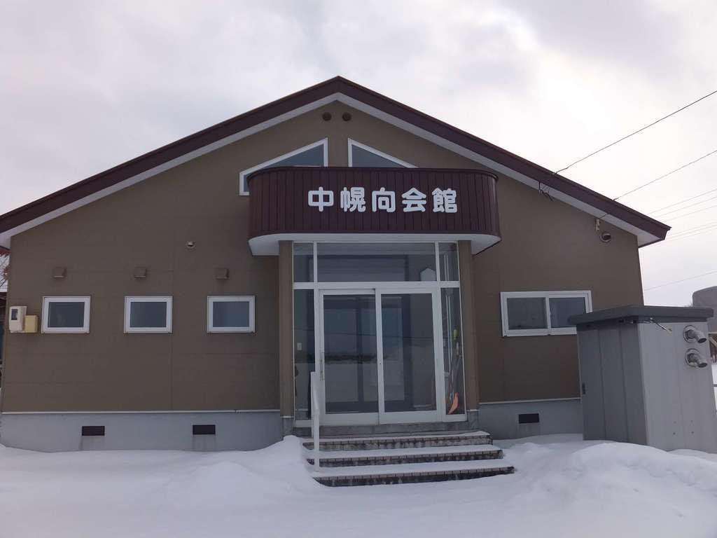 中幌向神社の周辺