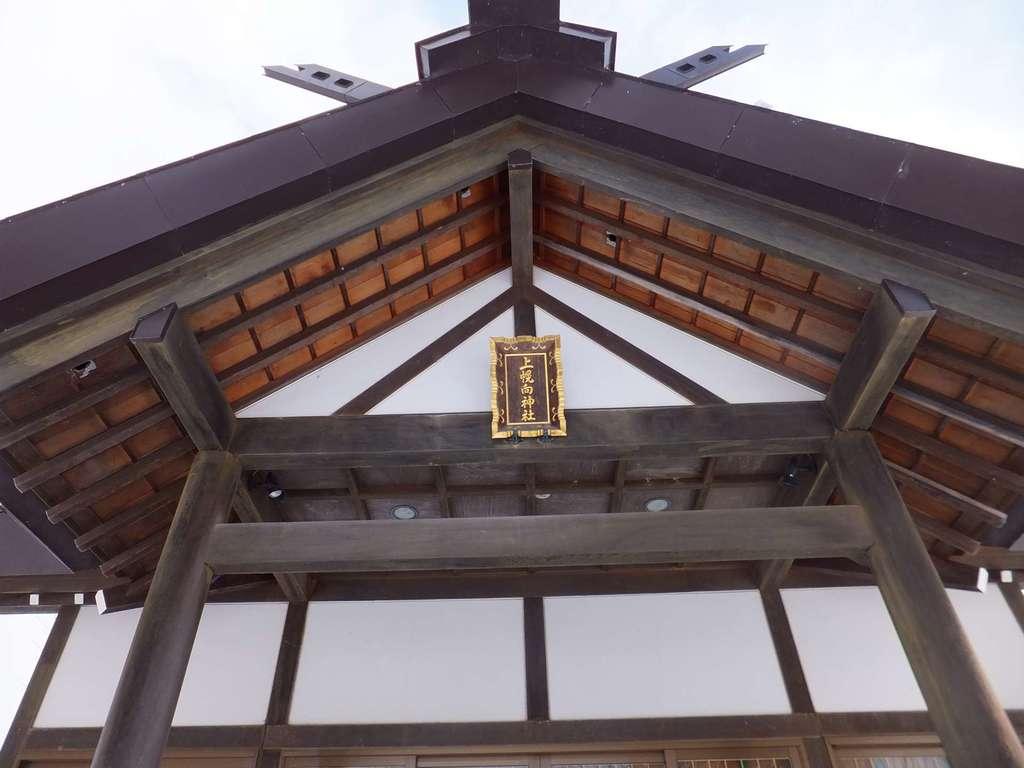 上幌向神社の本殿