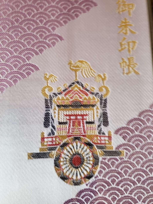 お三の宮日枝神社(神奈川県)