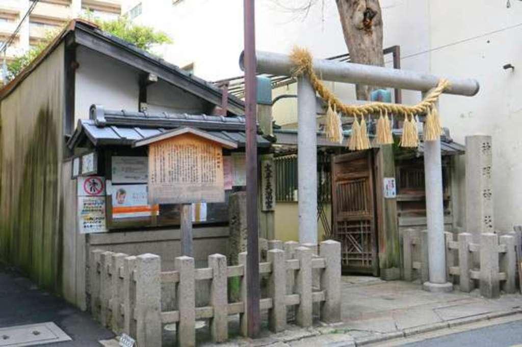 神明神社(京都府)
