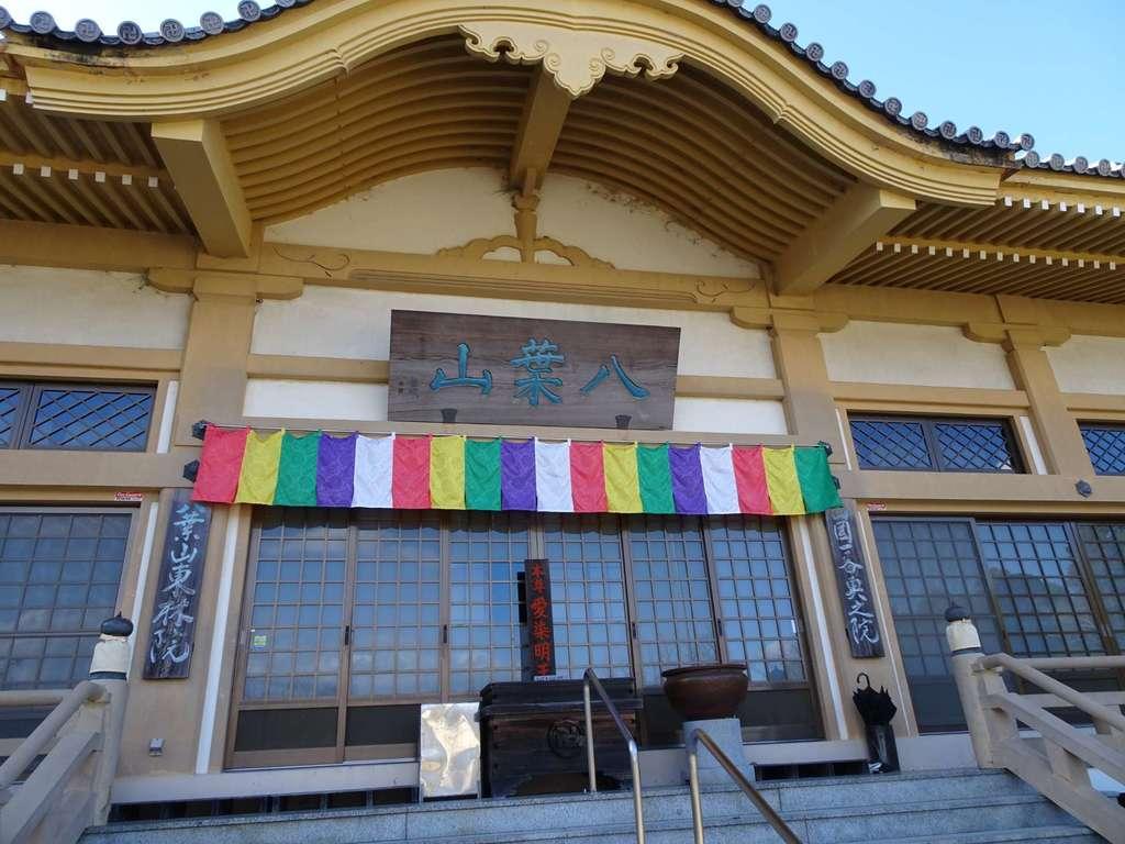 東林院(種蒔大師)の本殿