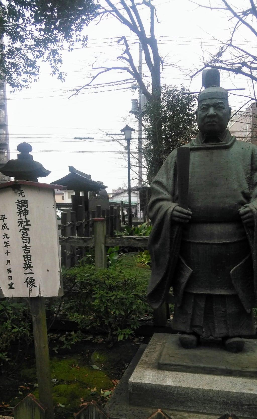 調神社の像
