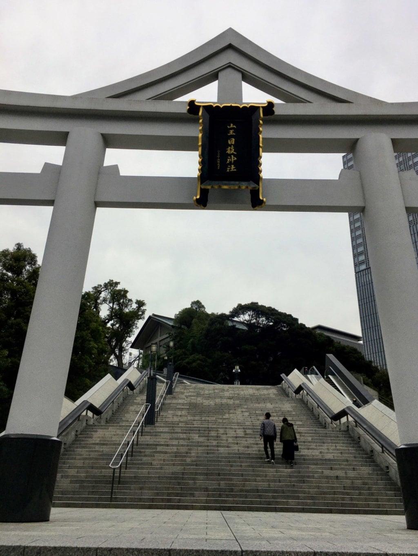 日枝神社の鳥居