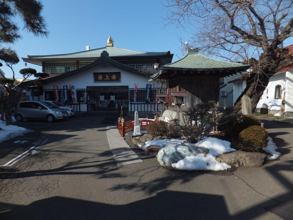 最上寺(北海道)