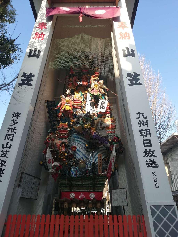 櫛田神社の建物その他