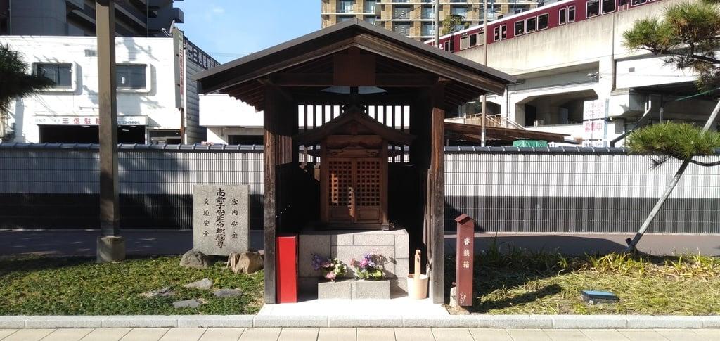 南園地蔵尊の本殿