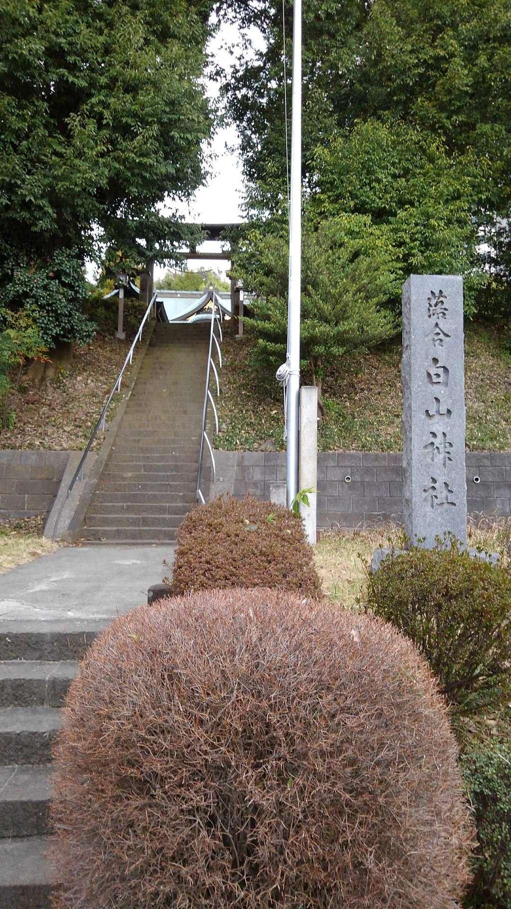 落合白山神社の建物その他