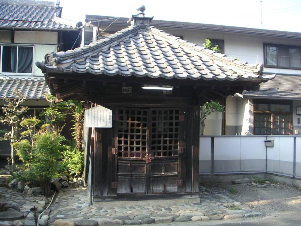 金鳳山 正法寺の末社