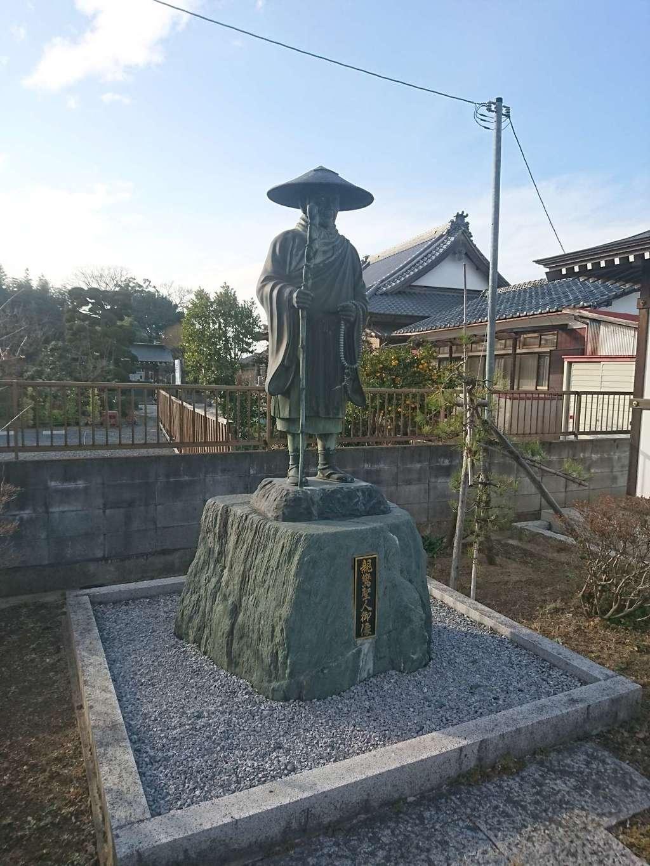 成正寺の像