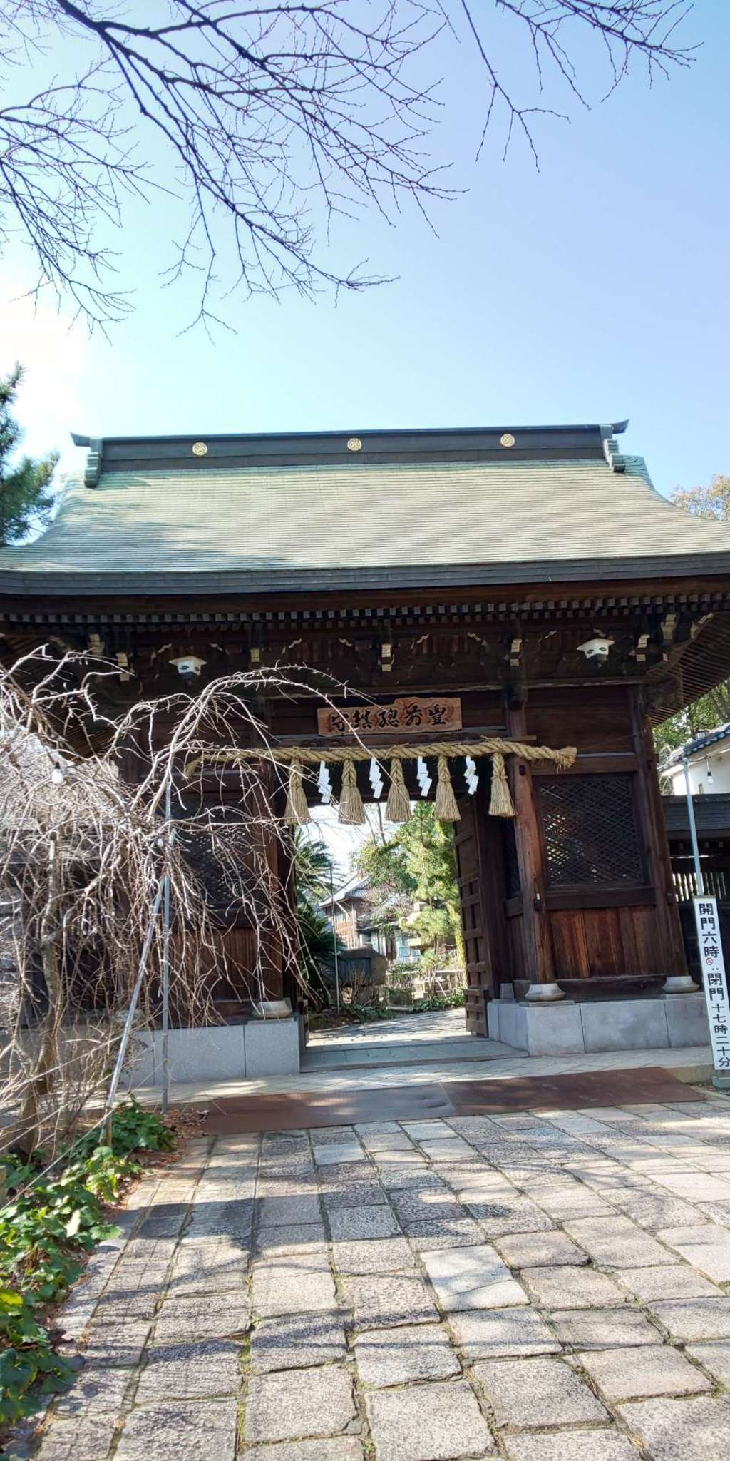 小倉祇園八坂神社の山門
