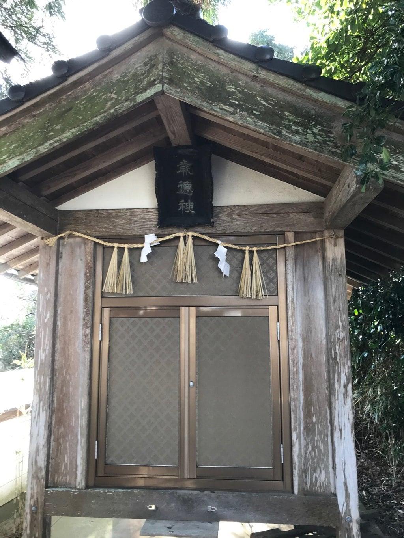 大野津神社の末社