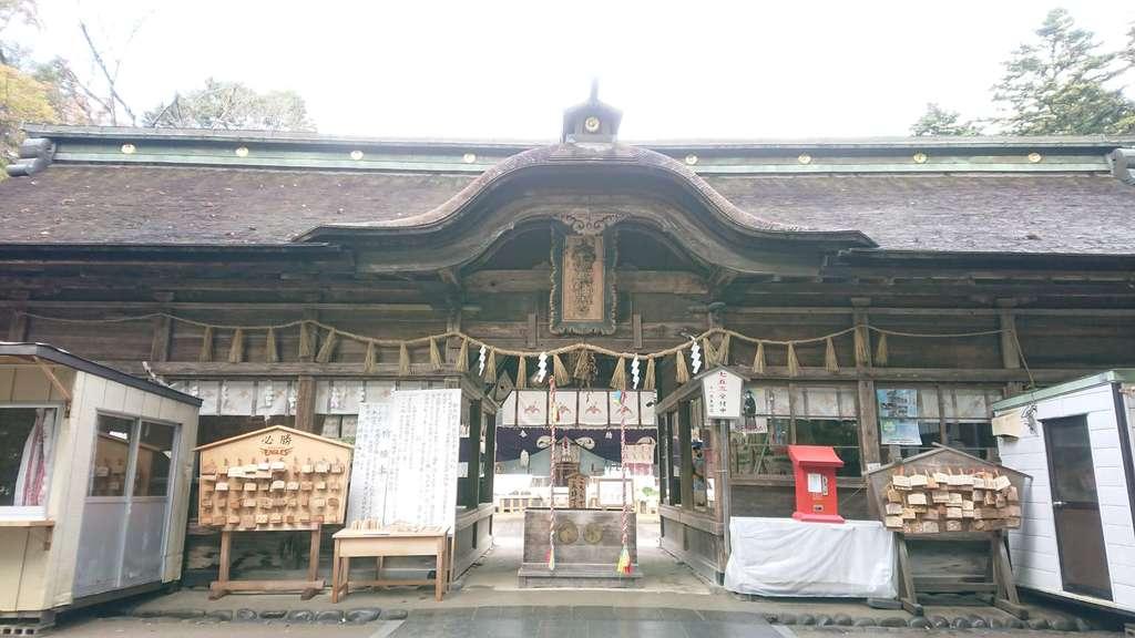 大崎八幡宮の山門