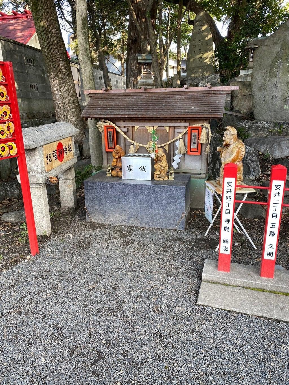 別小江神社の末社
