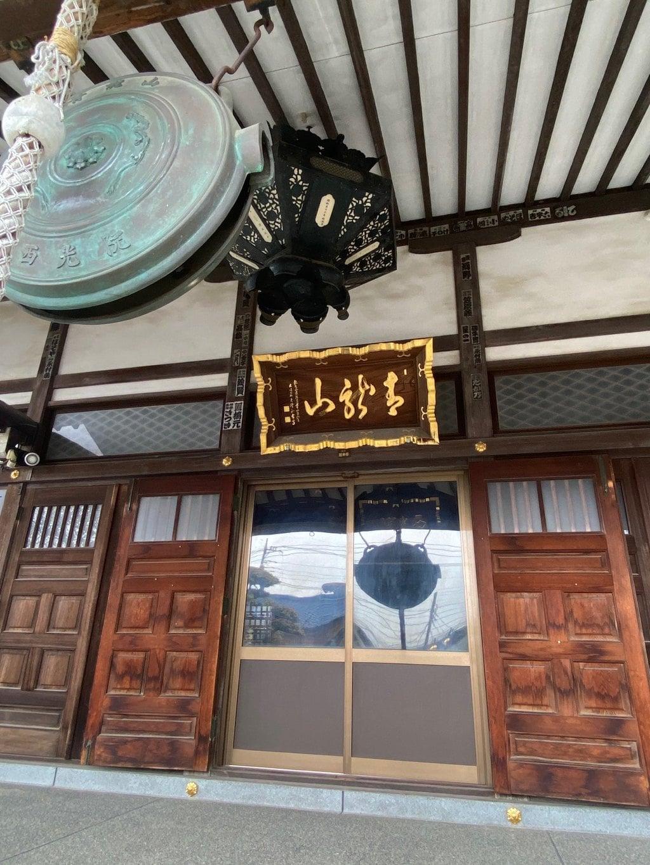 西光院(埼玉県)