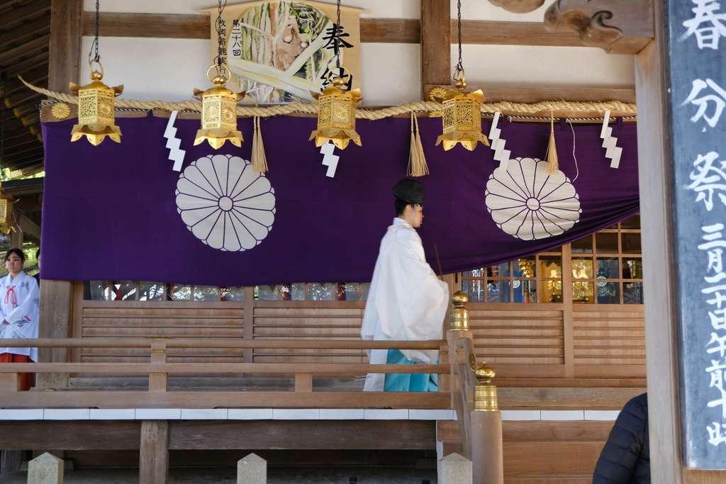枚岡神社の結婚式