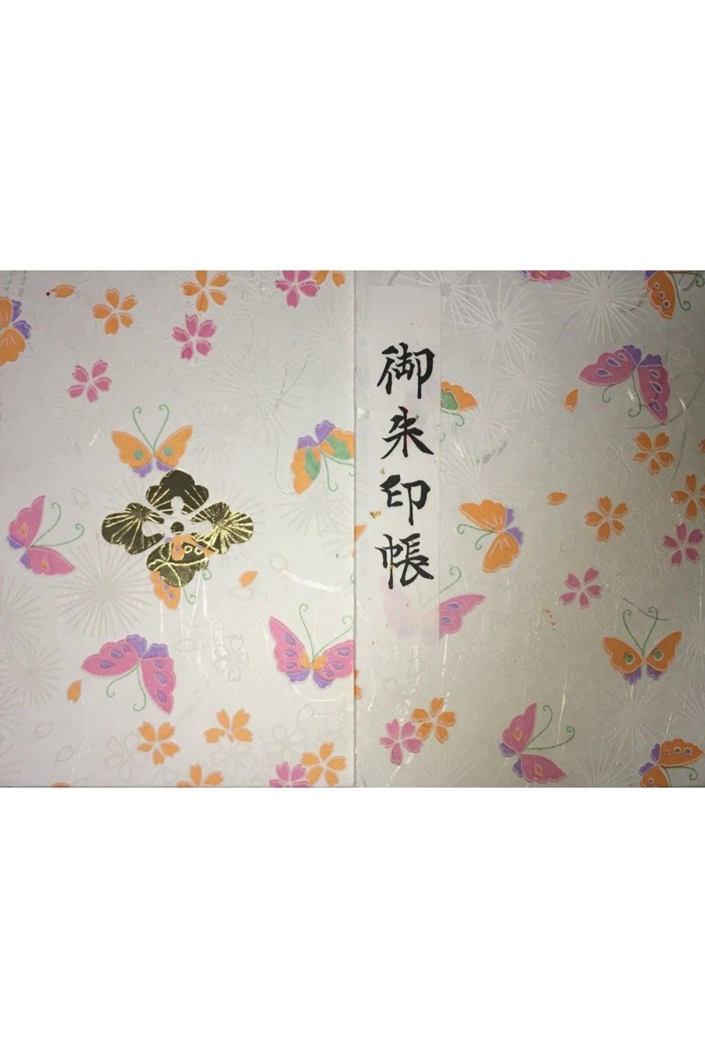 東京大神宮の御朱印帳