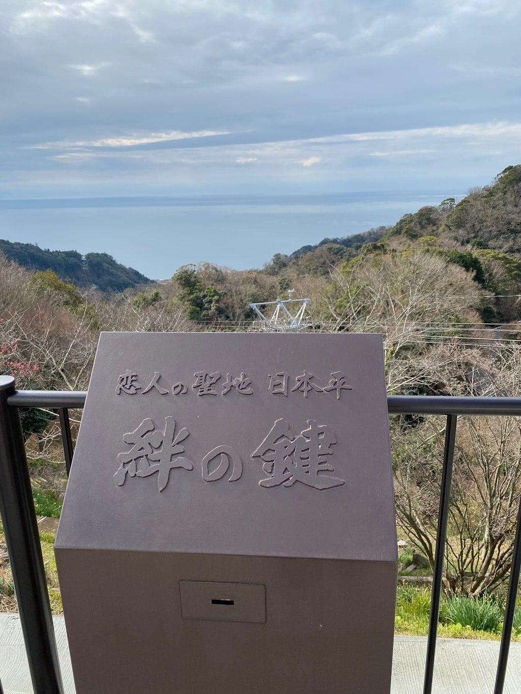 久能山東照宮の周辺
