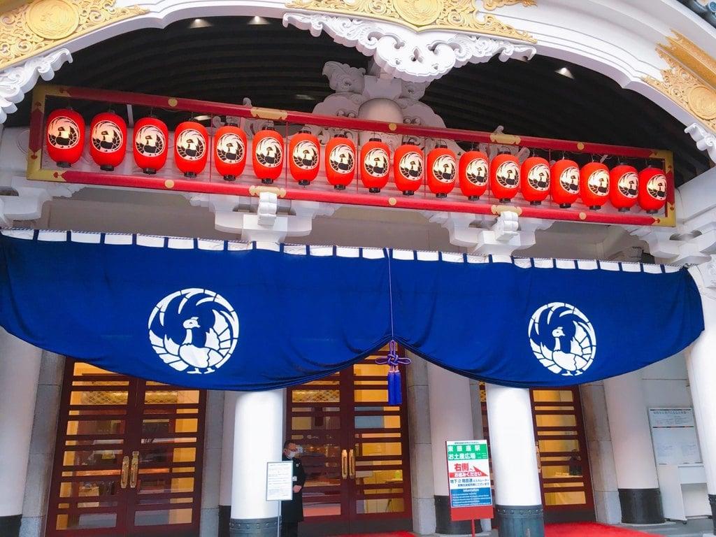 歌舞伎稲荷神社の周辺