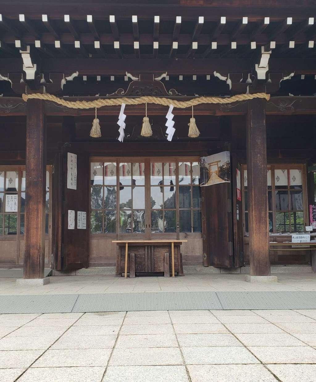 岡山縣護國神社の本殿