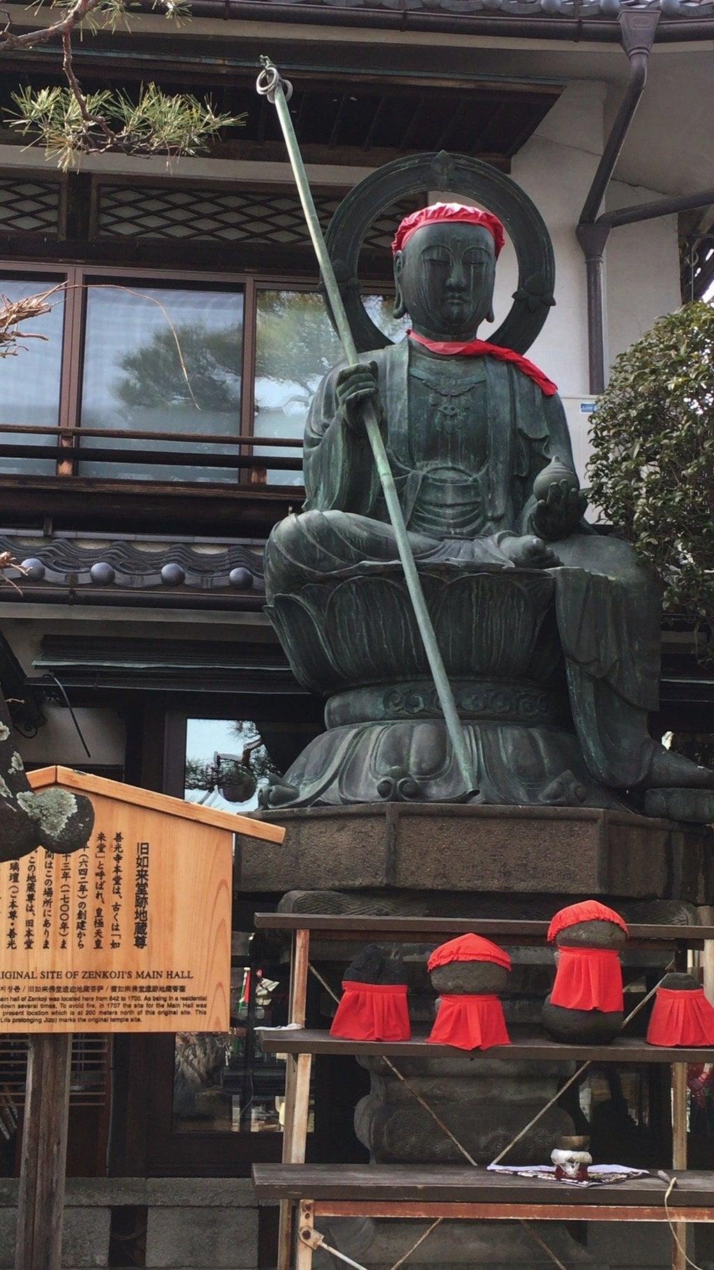善光寺の仏像