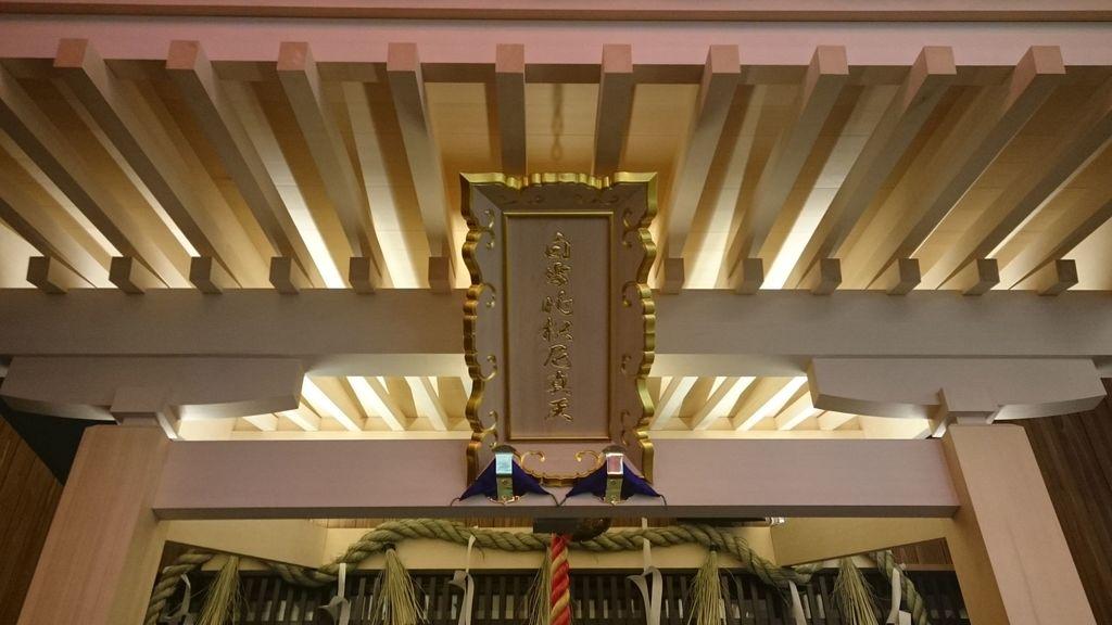 萬松寺(愛知県)