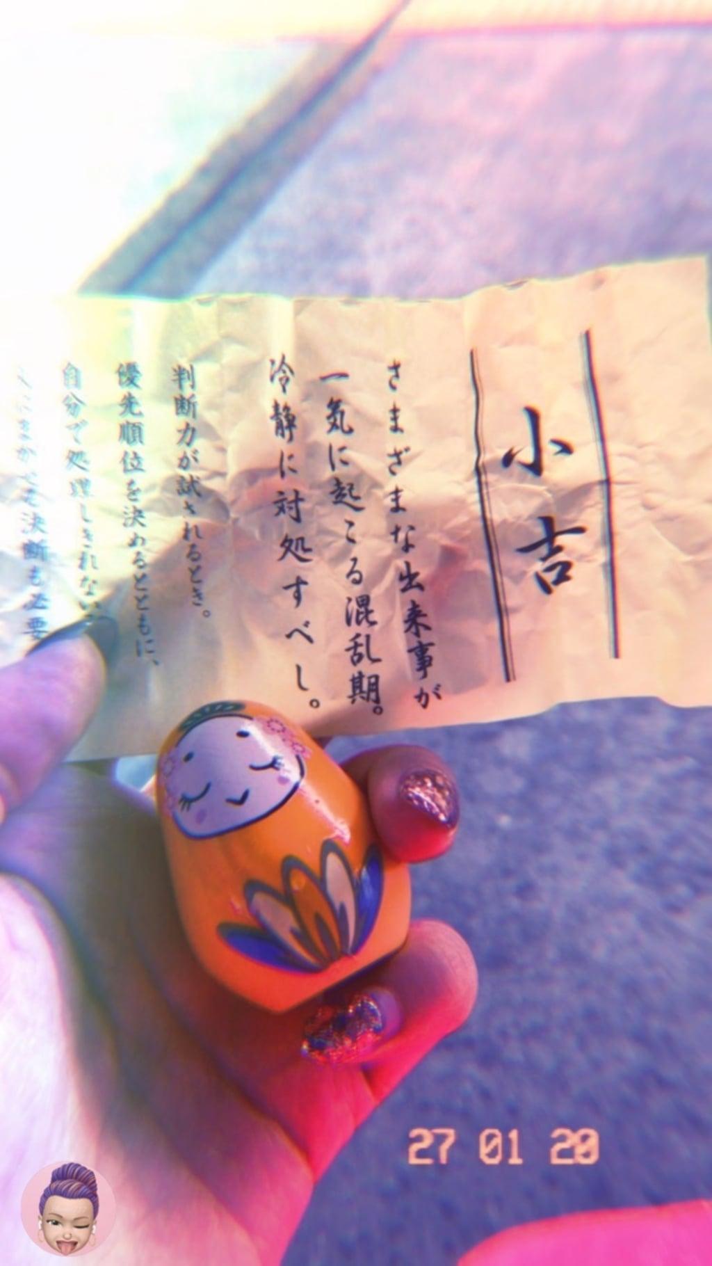 姫嶋神社のおみくじ