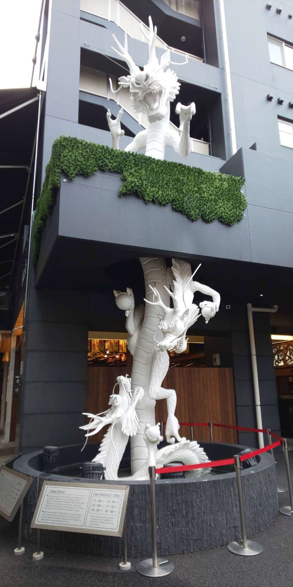萬松寺の狛犬