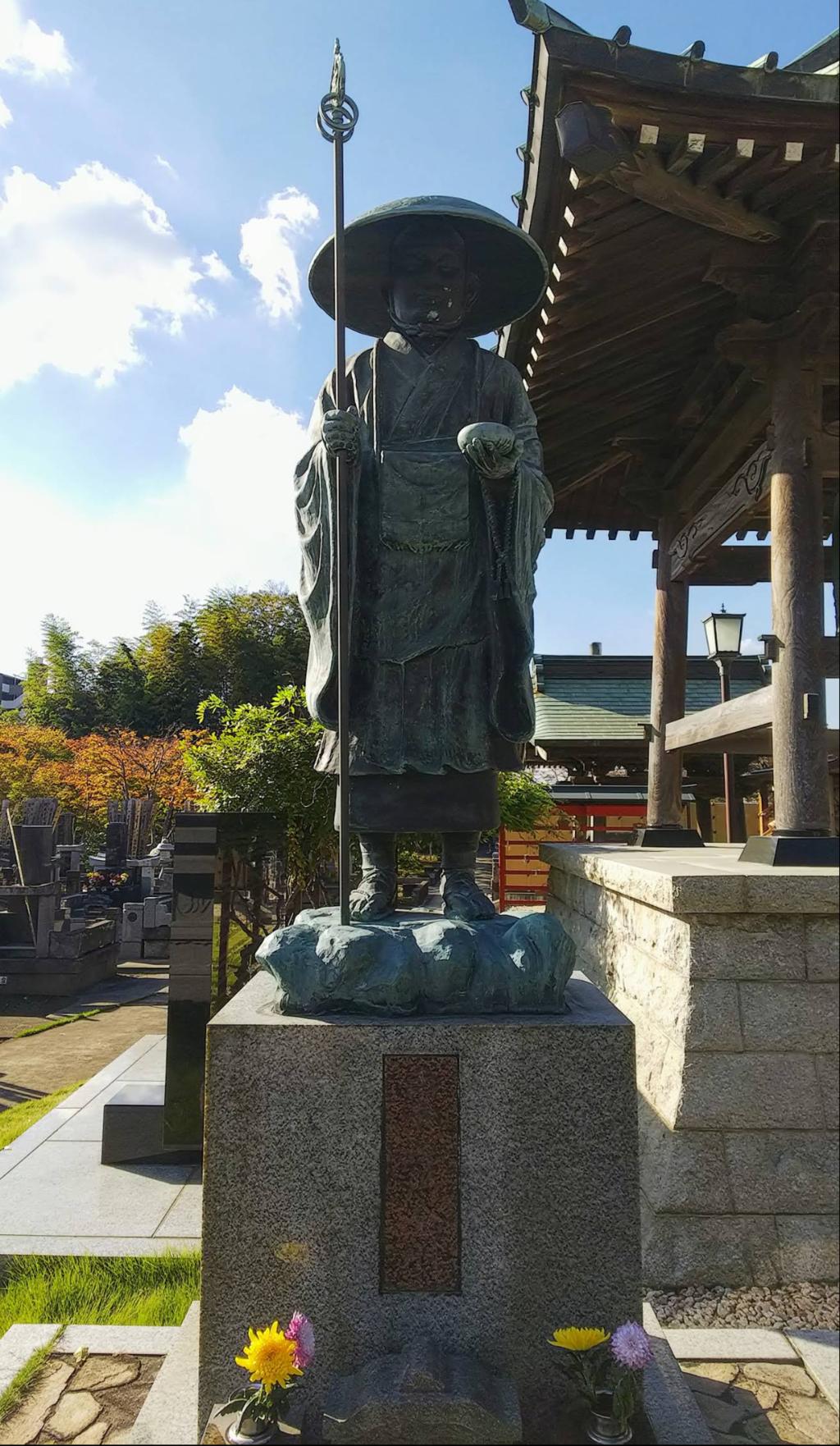 多福院の像