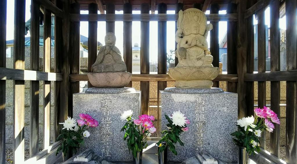 多福院(埼玉県)