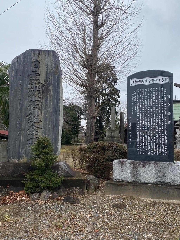 千勝神社の歴史