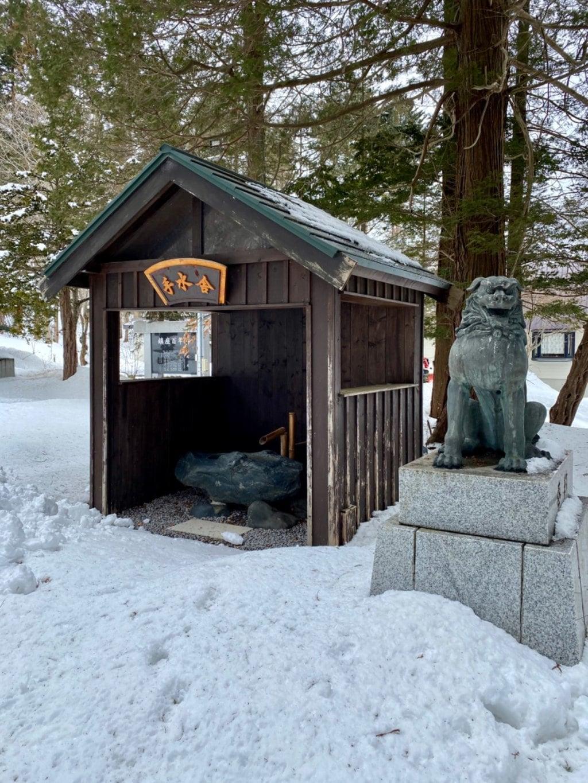 由仁神社(北海道)