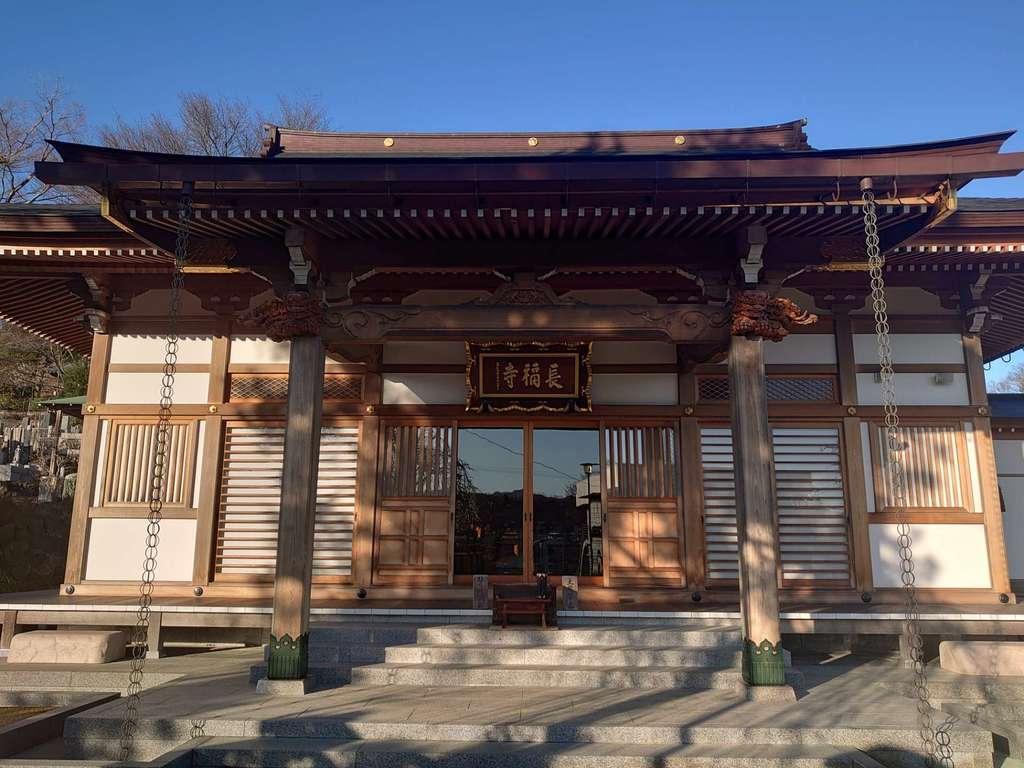 長福寺(東京都)