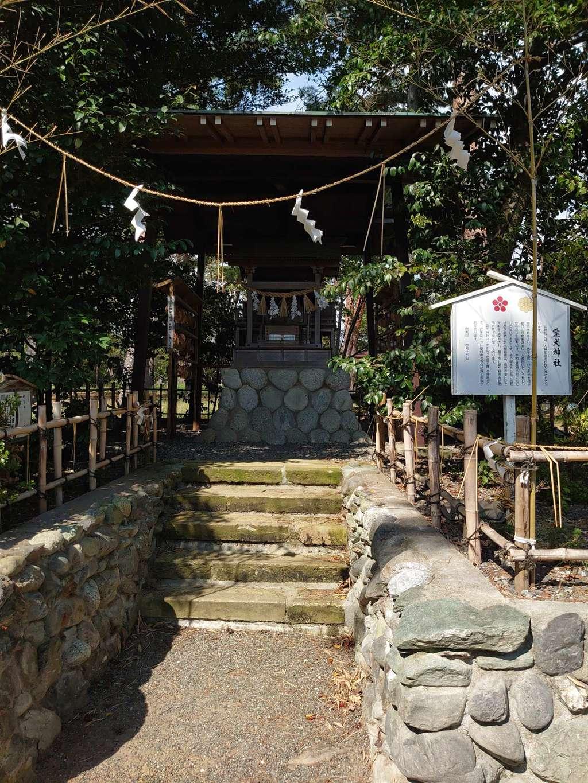 霊犬神社の建物その他