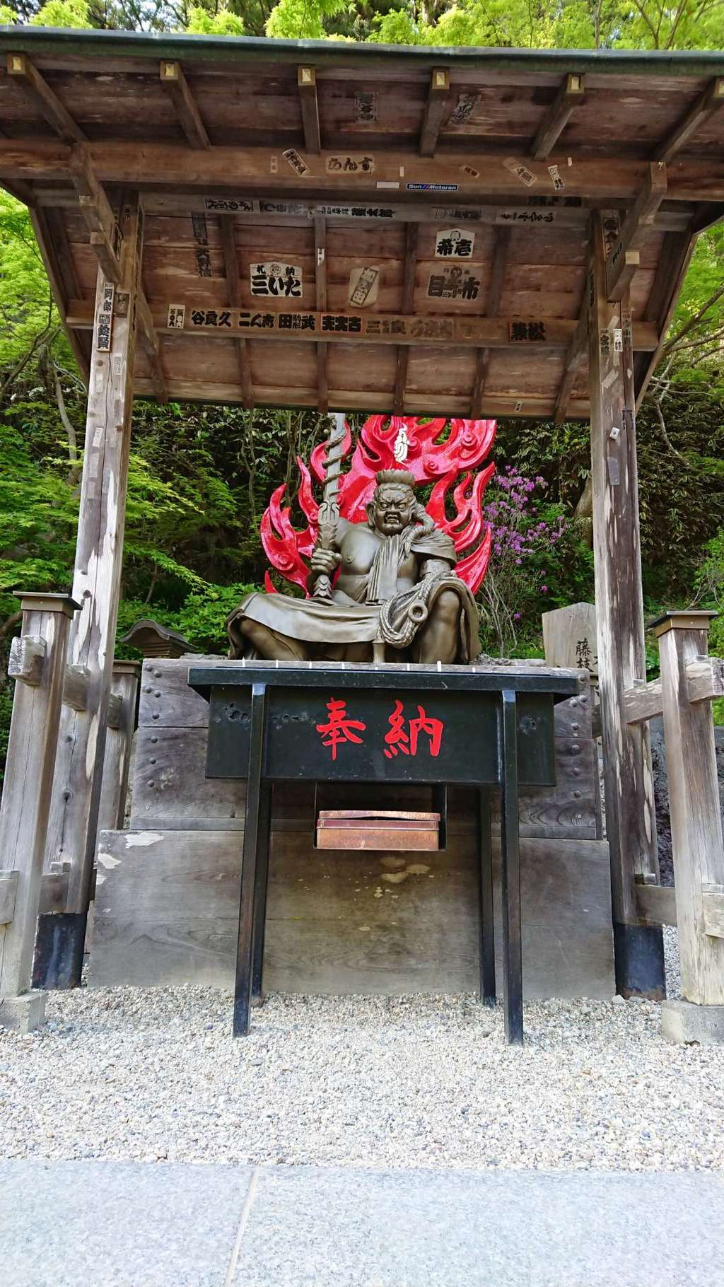尊永寺の像