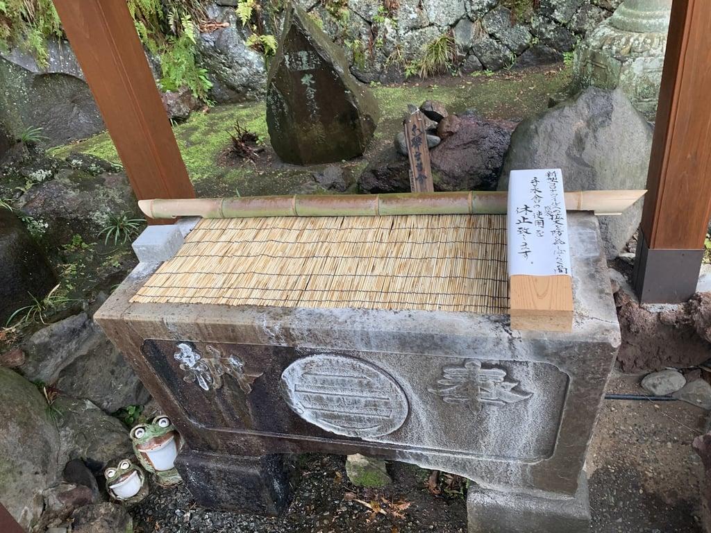 居神神社の手水