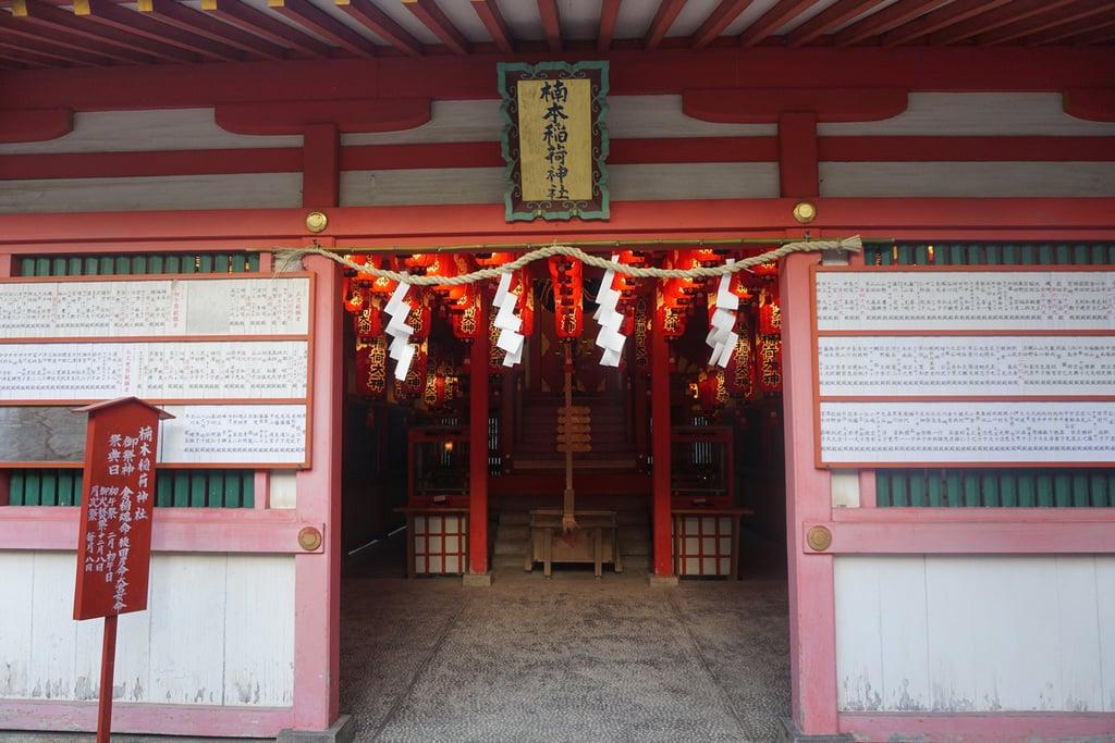 湊川神社の末社