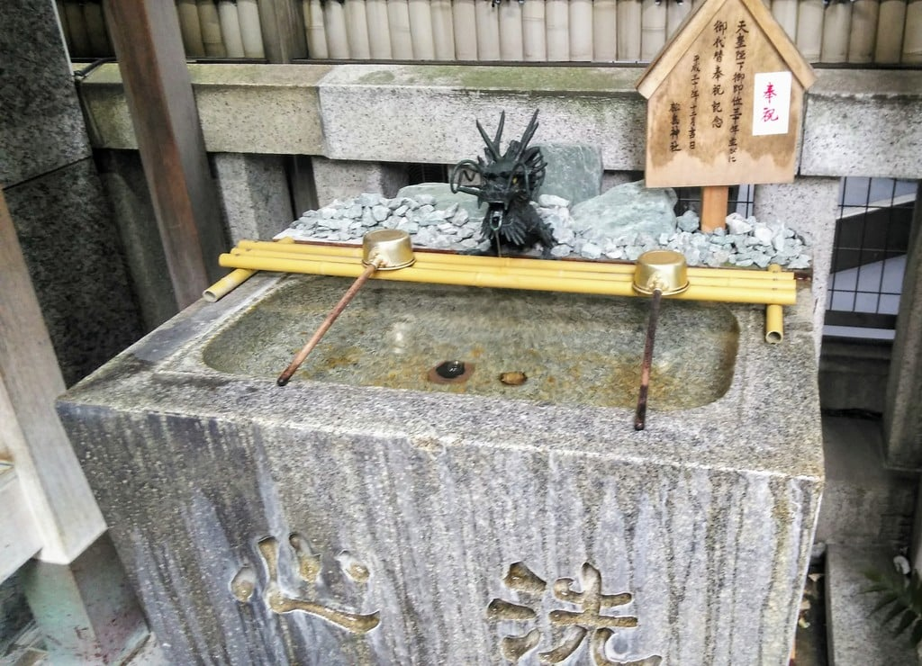 松島神社の手水