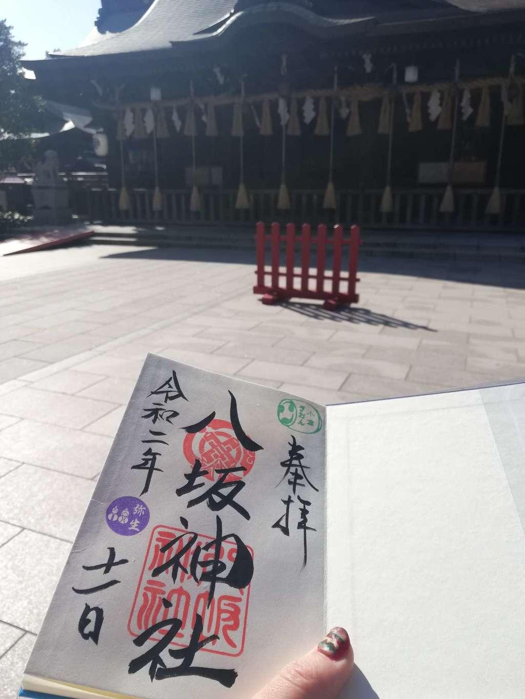 小倉祇園八坂神社の建物その他
